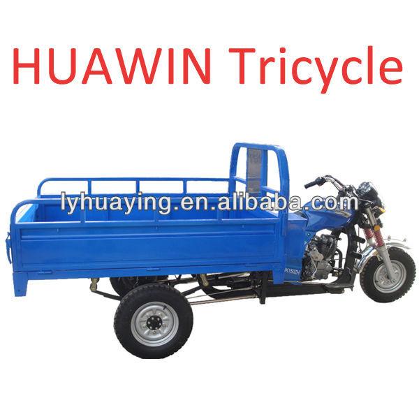 UK150ZH three wheel cargo motorcycles