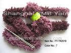 knitting companies