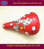 2013 cartoon cover children bicycle saddle /kids bike saddle seat hot sell