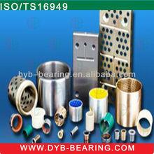 bearing trade company