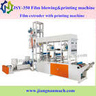 Film blowing and printing machine with corona treatment
