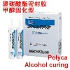 Polycarbonate alcohol silicone sealants clear JAPAN