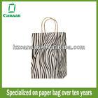durable chevron print paper bags