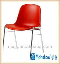 hot sale plastic mini office chair