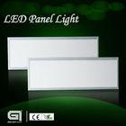 60x60 30x60 60x120 cm 20w 43w 50w high lumen square home insert ceiling led panel lighting