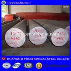 1045 steel round bar