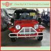 990cc EFI gasoline engine mini moke car for sale