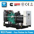 2013 hot! Ce & ISO9001 aprovado 800kva Cummins gerador diesel