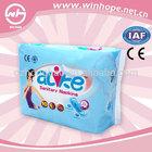 OEM disposable cotton sanitary napkins,sanitary pad manufacturer