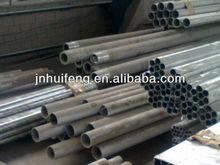 2014 2017 T5 T6 aluminum seamless tube aluminum pipe