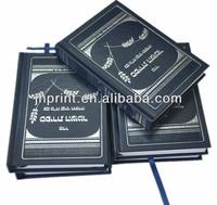 printing in China bulk new king james version wholesale bible