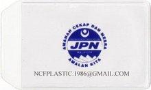 PVC Cover
