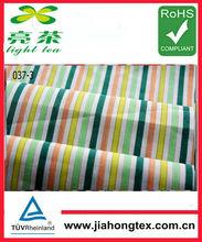 multi rainbow color cotton poplin