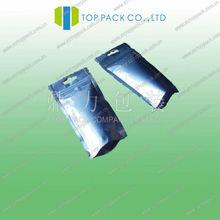 Bat Guano soil fertilizer bag with Aluminum foil / AL soil fertilizer packaging bags/ ziplock AL stand up soil fertilizer bag