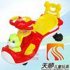 Children pedal car/children swing car