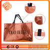 DUO BELLA printed fancy lamination shopping bag