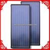 high quality cigs solar panel with TUV IEC CE CEC ISO INMETRO