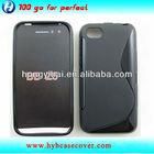 chinese mobile phone sline tpu gel case for blackberry Z5