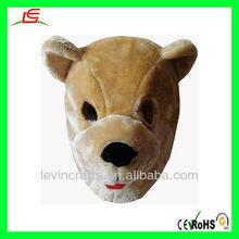 LE-D305 Adorable Plush Brown Bear Facial Mask for Child