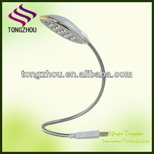 Super bright USB LED Light /USB Lamp /USB Light