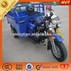 New design of three wheel cargo motorcycles