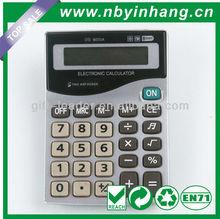 8 digit square desktop cost function calculator