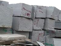 Padang Crystal G603 granite block for sale wholesaler price