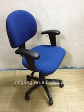 เก้าอี้นั่งสบายอินเทรนด์lc-1048ผ้าขนาดเล็ก