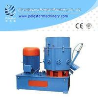 GHX-450 plastic film compactor for plastic machine