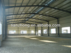 Prefabricated Factory