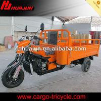 HUJU 250cc three wheeler scooter rear axle