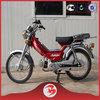 SX50Q Cheap Chongqing 100CC Street Motorcycle