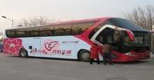 T1050 Luxury Airport Bus