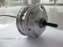 YTW-01 24V or 36V permanent magnet brushless dc motor for electric bicycle