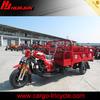 bicycle rickshaw/gasoline motor tricycle/three wheel motor tricycle