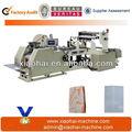 china nuevo cambio automático de la parte inferior plana bolsa de papel de máquinas de coser