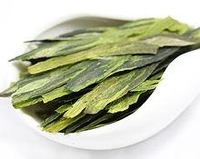 Tai Ping Hou Kui Monkey King Green Tea