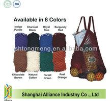 Shopping, Picnics, Tailgates, School, Carrying Toys Cotton Mesh String Net Bag