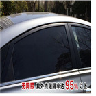 Top selling Non-adhesive Interactive Window Film Removable Car Window Film/ static Car Window Tint Film
