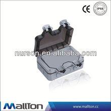 BS standard waterproof switch socket enclosures