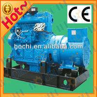 Advanced Low Exhaust Marine Wholesale Generators