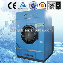 LJ 5-100kg Hospital Drying Machine(low noise, low dirt)
