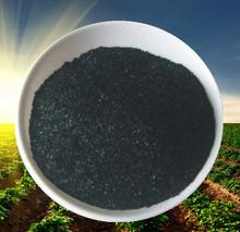 Potassium Humate Powder Organic Fertilizer