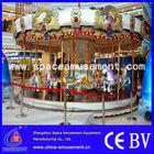 Luxury design fairground whirligig small kids amusement park carousel rides