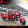 new three wheel motorcycle/smart trike/gas motor tricycle