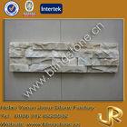 Quartz white decorative natural stone retaining walls