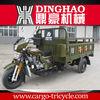 2013 Lifan engine three wheel motorcycles 150cc