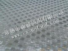 100 polyester sandwich mesh, air mesh fabric for chair