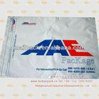 wholesales poly maling bag Pm03