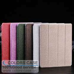 Drawing lines Folded smart cover case with stand for ipad 2/3/4 /for ipad leather case